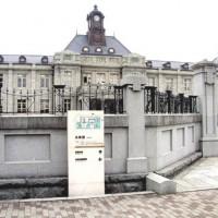 文翔館(山形旧県庁)